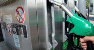 أسعار الوقود