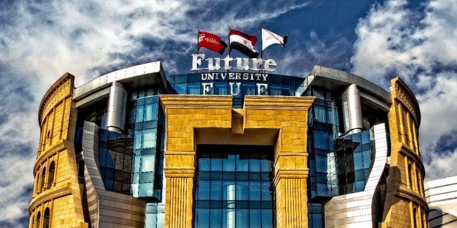 مصروفات جامعة المستقبل للعام الدراسي الجديد 2019-2020   الشرقية توداي