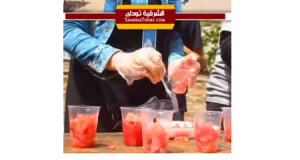 رسالة توزع البطيخ